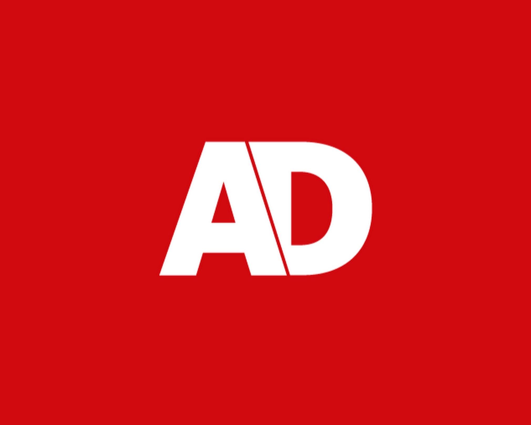 company visit ad study association flow